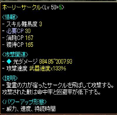 RedStone 09.05.08[02]a