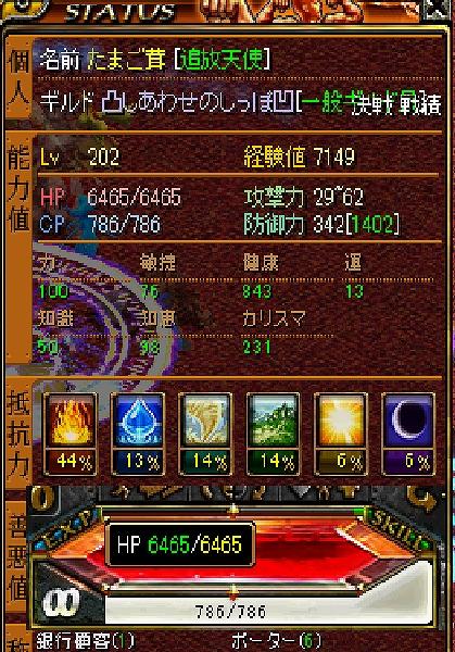 RedStone 09.05.19[02]a