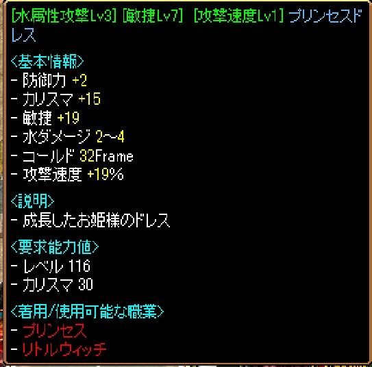 RedStone 09.05.24[02]s