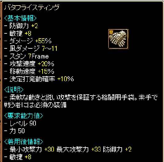 RedStone 09.06.04[00]a