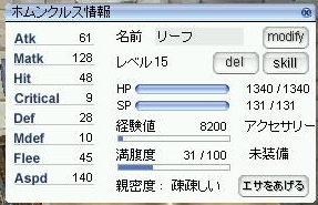リーフ15