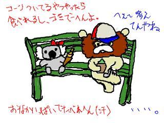 snap_simas77_20096112715.jpg