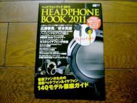 head-book2011.jpg