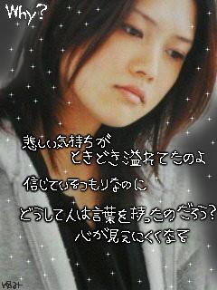 img20080605_1_p yui4