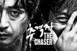 chaser08_poster.jpg