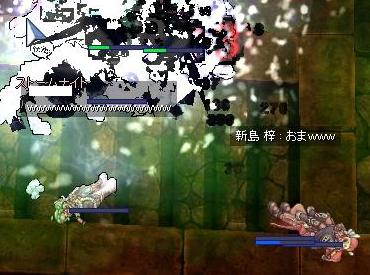 18_20090402210504.jpg