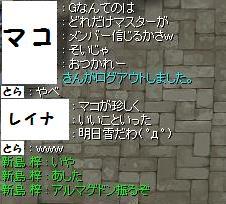38_20090417124644.jpg