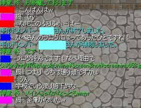 49_20090418234222.jpg