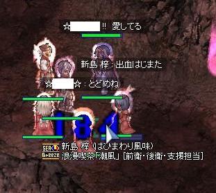 51_20090420010800.jpg