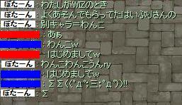 56_20090420015026.jpg