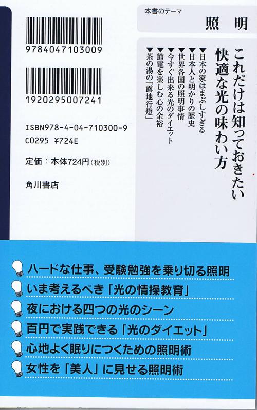 02 裏表紙