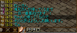 10日用A