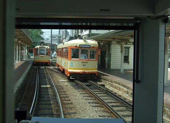 20090723-3.jpg