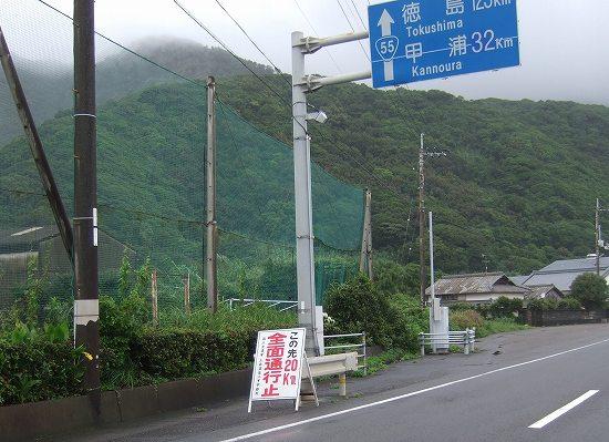 20090810-3.jpg