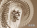 daikiti-2.jpg