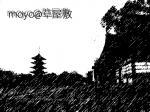 kyo-to08k.jpg