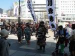 uedasanada0667.jpg