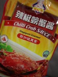 蟹のチリソース炒め?