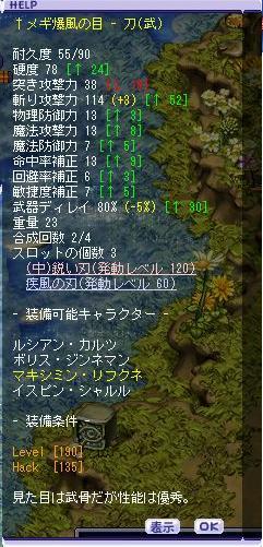 hosei2.jpg