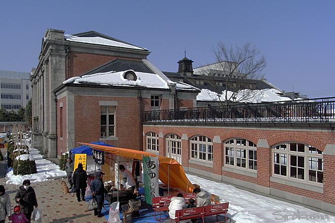 旧県議事堂