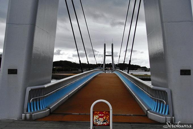 なぎさブリッジ