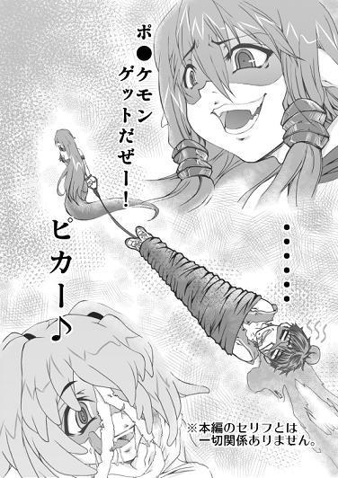 こいうた挿絵 1