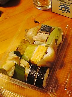 野菜の お寿司♪ うま~~!