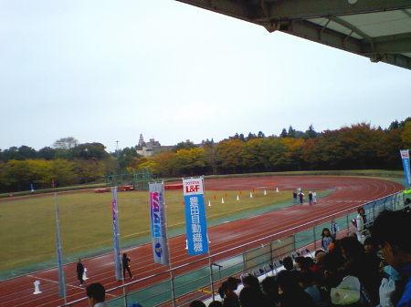 ここが、陸上競技場