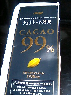 060423_2142~0001.jpg