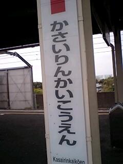 070417_1400~0001.jpg