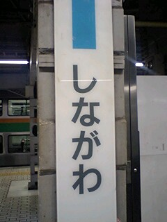 070719_1450~0001.jpg