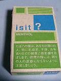 2005.11.13_05.jpg