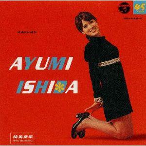 ayumiishida