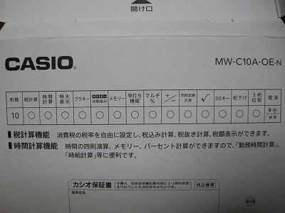 DSCN4302.jpg