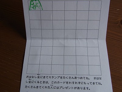 R0010775.jpg