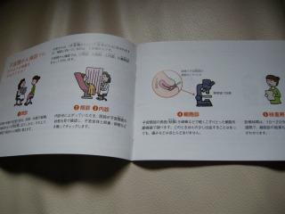 s-DSCN2257.jpg