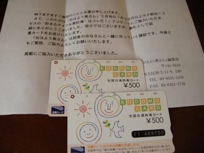 s-DSCN2577.jpg