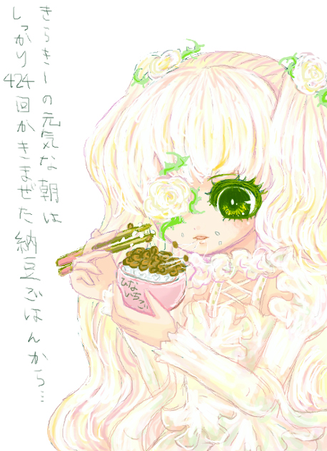 rozen002.jpg