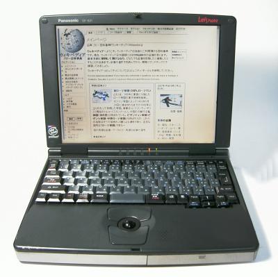 CF-S21_Panasonic.jpg