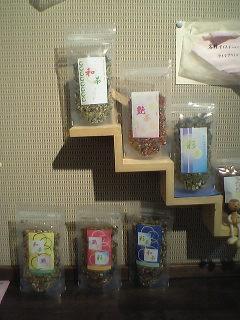 和茶・艶茶・彩茶・混合茶3種類