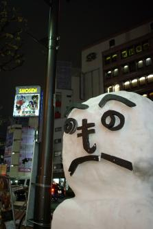 神田雪だるま