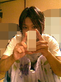 20100913(006a).jpg