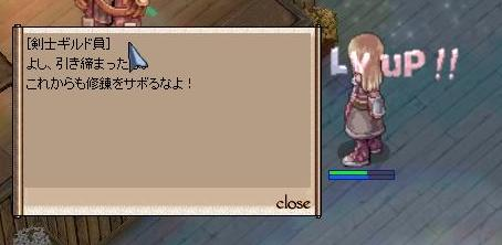 swordman.jpg