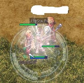 swordman2.jpg