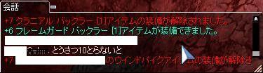 tashiro.jpg