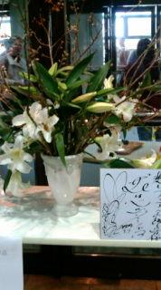 仮屋崎の花