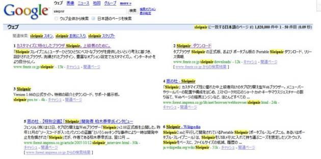 GoogleTwoColumn