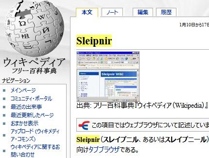 WikepediaGoogle