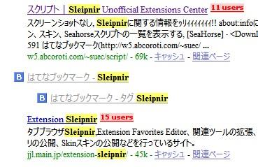 Google Search Site-block