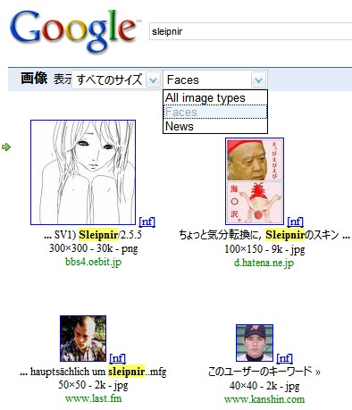 Google Image Type Recognition